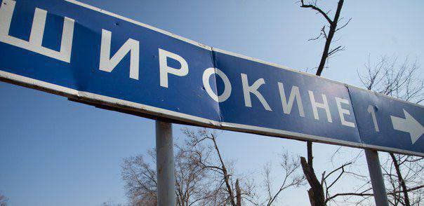 Ukrainische freiwillige Bataillone weigerten sich, Shyrokyne zu verlassen