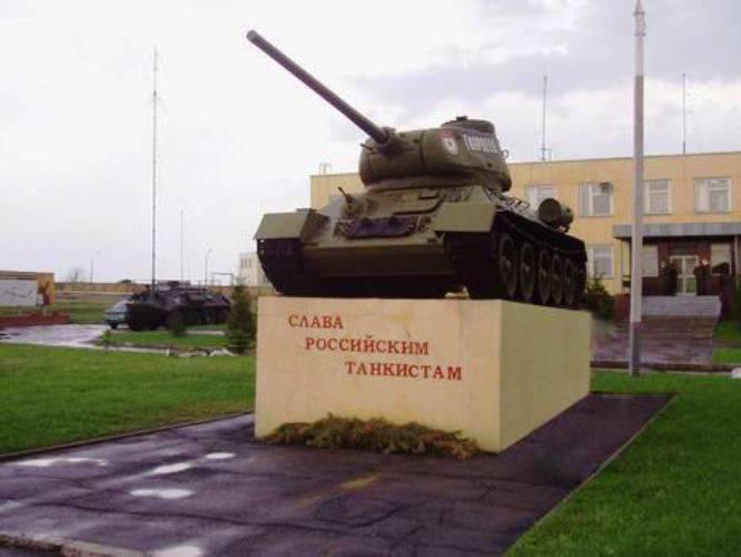 Fonte: Divisão de tanques 10 a ser restaurada na região de Voronezh