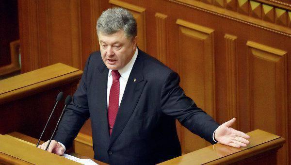 Petro Poroshenko: Près de la frontière ukrainienne a enregistré un nombre record de forces armées RF