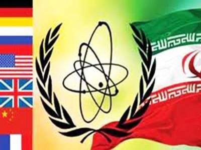 Irán e intermediarios: la importación de armas se ha convertido en un obstáculo