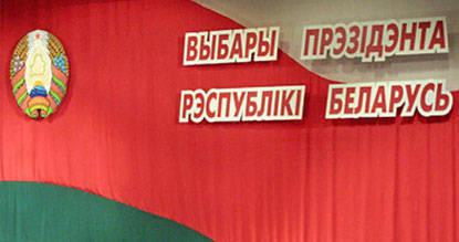 Élections en Biélorussie: trois mois avant l'apogée