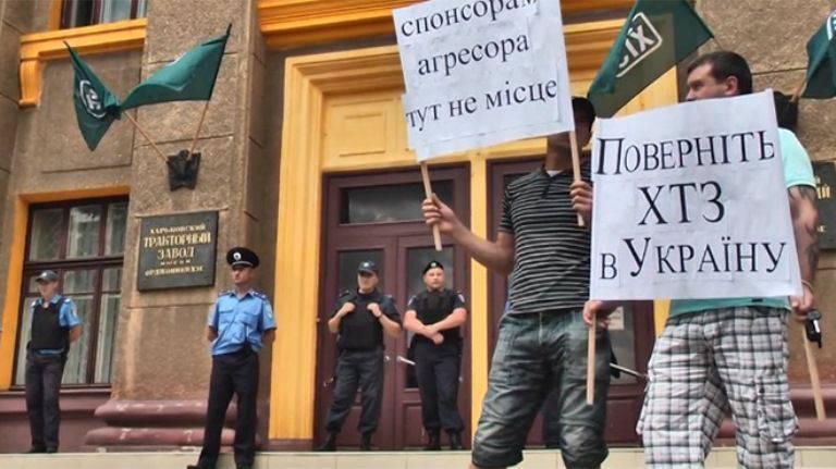 """Le """"secteur droit"""" exige de nationaliser le tracteur de Kharkov"""