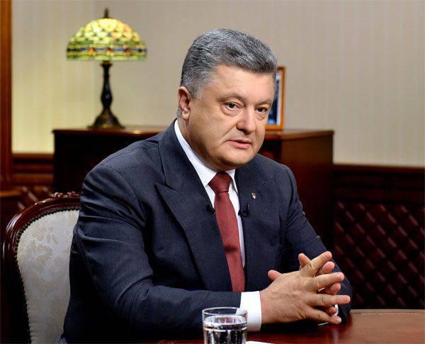 ウクライナのVerkhovna Radaの急進派議員は、Donbassの特別な地位を規定する憲法改正に関するPoroshenkoの提案の導入に不満を表明