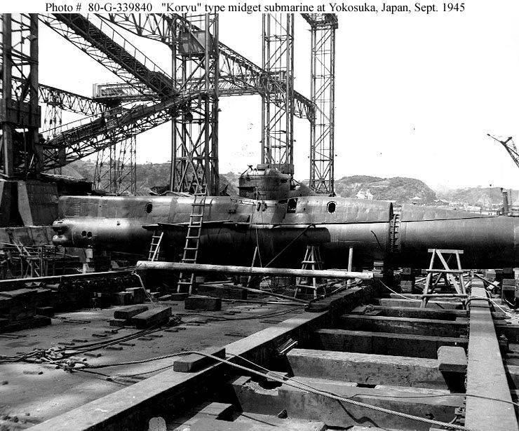 울트라 D 형 잠수함 (일본)