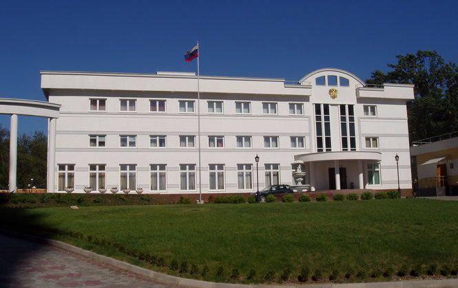 L'Ucraina ha dichiarato il Console generale ad interim della Federazione Russa a Odessa persona non grata