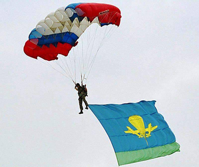 картинка десантники прыжок парашют небо адаптируется большинству субстратов