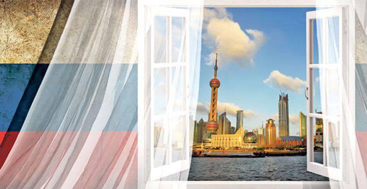 Asya'ya açılan pencere