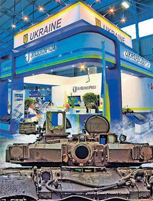 トルコ行進曲「Ukroboronprom」