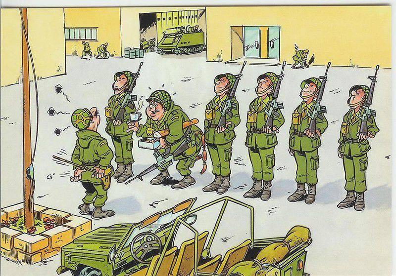 Все открытки про армию с надписями