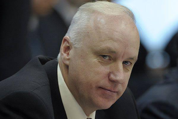 Konstantin Bogdanov