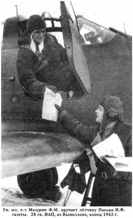 Как советский ас немецкого генерала «приземлил»