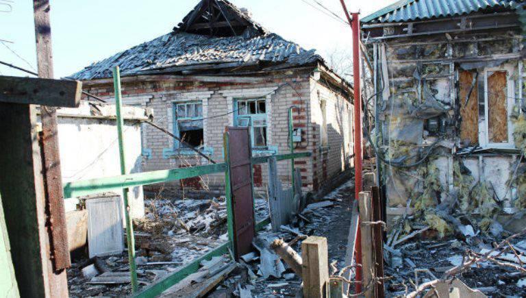 Kiev ha chiamato l'importo necessario per ripristinare il Donbass