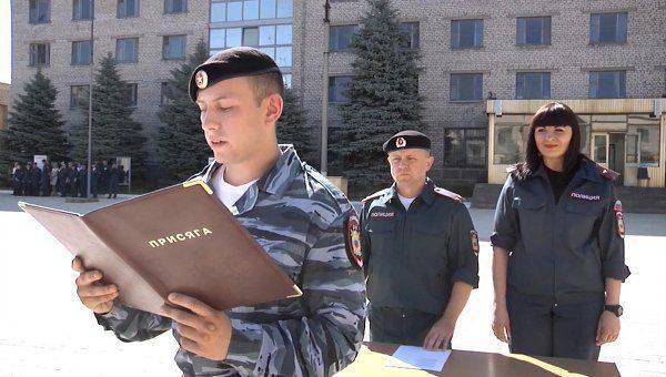 L'école du ministère de l'Intérieur de la LNR a pris la cérémonie du serment