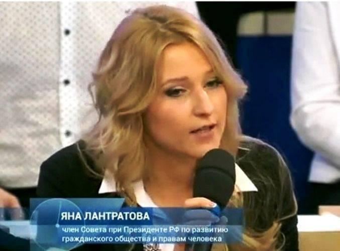 인권 운동가들은 우크라이나의 대량 인권 침해에 반대하는 캠페인을 시작했습니다.