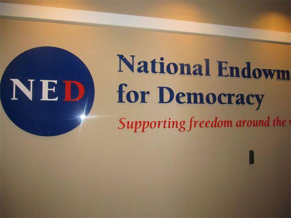 Le Bureau du Procureur général de la Fédération de Russie a reconnu les activités indésirables du National Endowment for Democracy (États-Unis) en Russie.