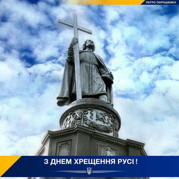 """Come il principe Vladimir """"Ucraina"""" battezzò ..."""