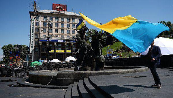 Zaporijya özel statü arıyor