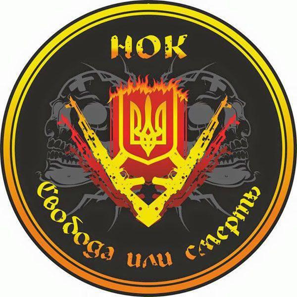 """Le commandant du bataillon nazi """"Kiev-1"""" annonce la création d'un """"Corps de libération nationale"""""""