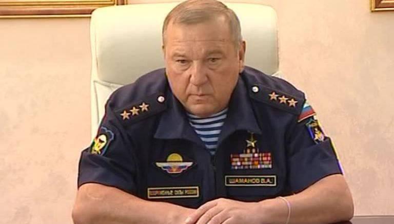 Şamanlar: Hava Kuvvetleri'ndeki istihbarat taburu sayısı sekize yükselecek