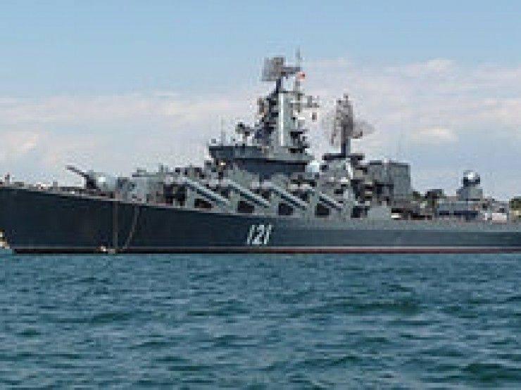 Inquisitive, Shakhtar, Moscou et Ivan Bubnov retournent en Méditerranée