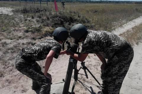 Harç hesaplamaları Ukrayna Sınır Muhafız Servisinde görünecek