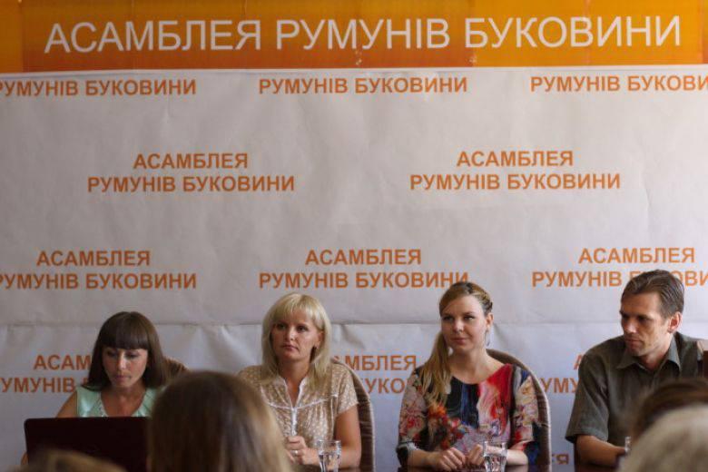 Les Roumains du nord de la Bucovine ont réclamé à Kiev un statut spécial pour la région