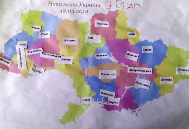 """Ucraina. Come """"zrada"""" è andato alle masse ..."""