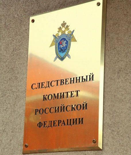 """Vladimir Markin a répondu aux """"exigences"""" de l'entreprise d'Etat ukrainienne: """"... pour leur donner un trou d'un beignet, pas de Sharapova"""""""
