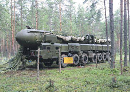 Special mission of mobile missile systems