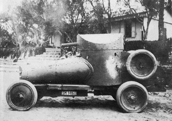 装甲車フィアットテルニトリポリ(イタリア)