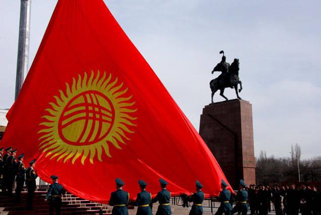 Kırgızistan Amerika'yı hayal kırıklığına uğrattı