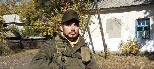 Donetsk haberleri. 1'in bir parçası. Atış Tapınakları