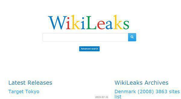 Le site Web de Wikileaks a publié des documents selon lesquels des employés de la NSA exploitaient des officiels japonais.