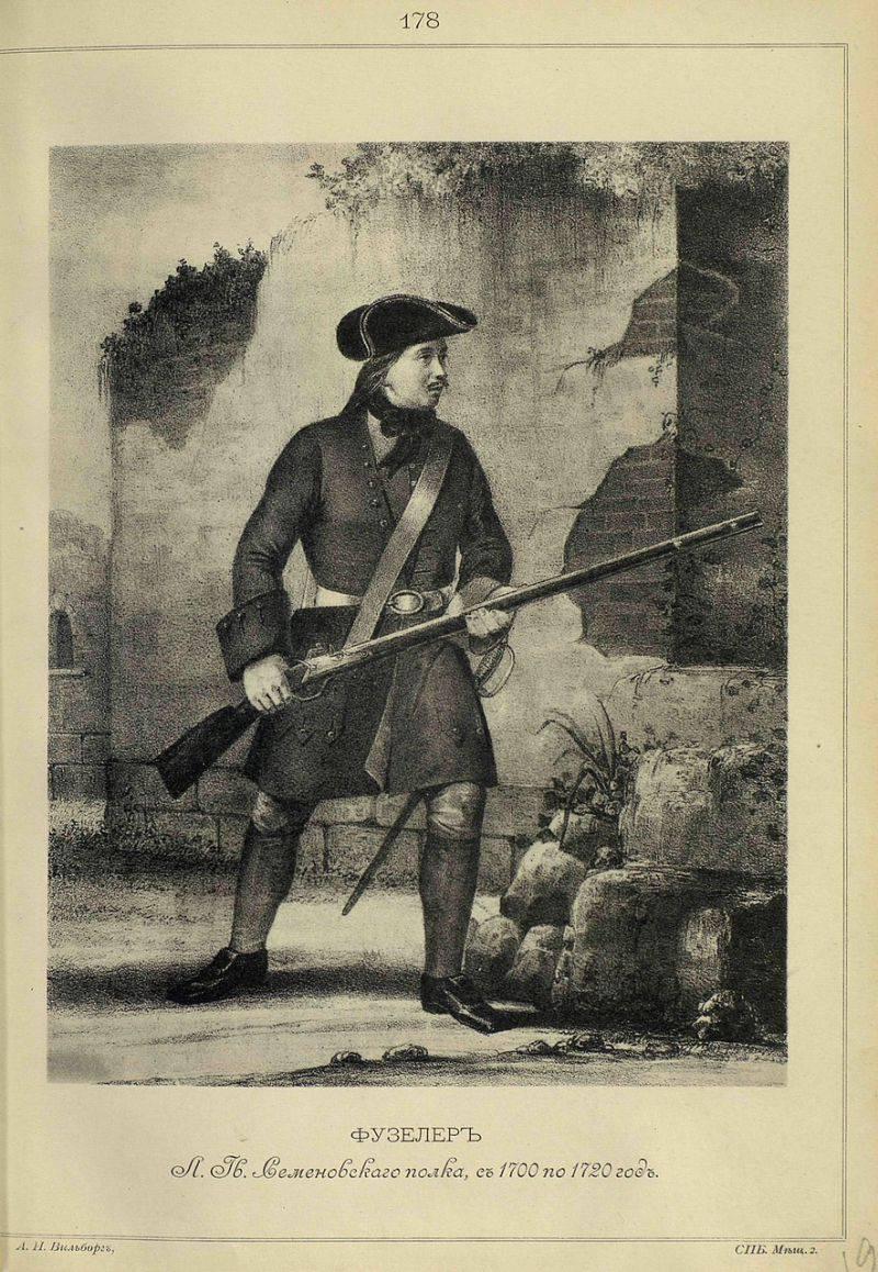 Гв семеновского полка с 1700 по 1720 год