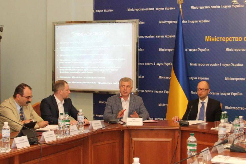 філологічні конференції 2017 україна вы