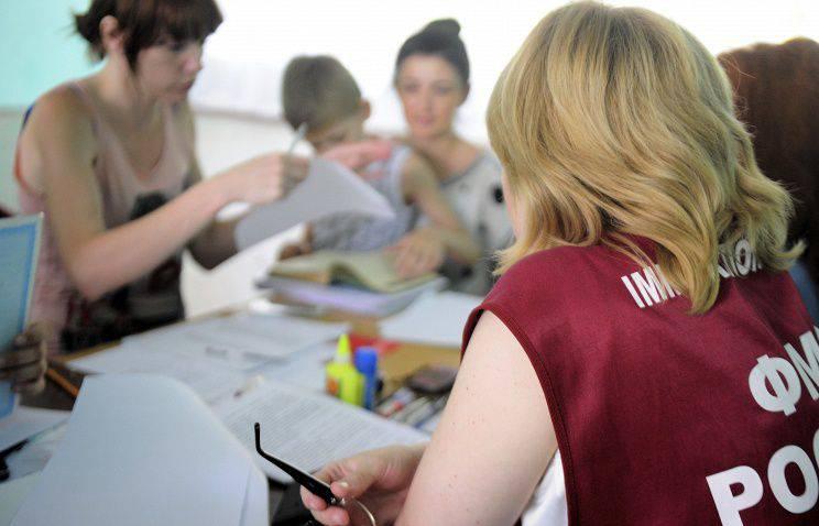 FMS, Ukrayna vatandaşlarının geçici olarak Rusya'da kalma sürelerini uzatma kararı aldı
