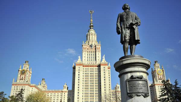モスクワ州立大学はどの州に属しますか? 2の一部 無知や考え方