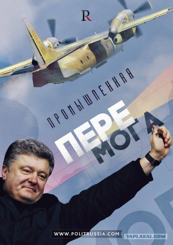 Bay Poroshenko'nun sanayi çabalarına ne son verecek?