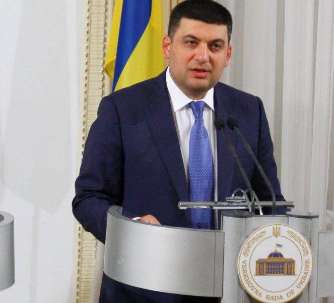 Groisman:Donbassには、地位、恩赦、選挙はありません。