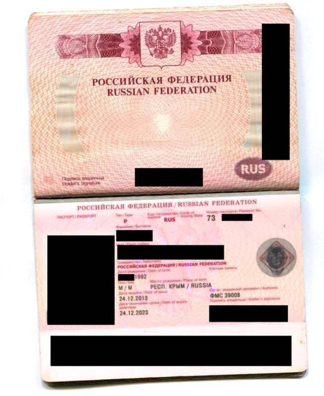 """Litvanya Dışişleri Bakanlığı bir Rus vizesini reddetti ve pasaportunda """"Kırımın ilhak edilmesinin ön koşulları"""" nı gördü."""