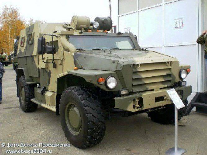 "Rus zırhlı araçlar ""Kurt"""
