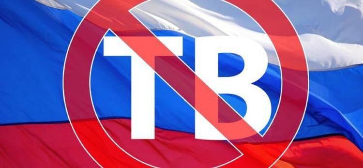 Kiev prevede di bloccare la televisione russa nel territorio di Donbass