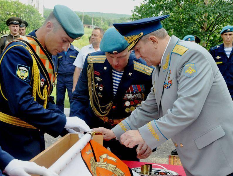 "Ussurian 83-I 항공 폭력 여단은 명예의 제목 인 ""Guards"""