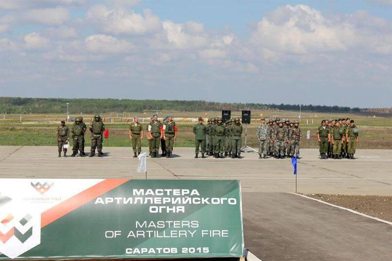 """Dans la région de Saratov a organisé un concours """"Maîtres de tir d'artillerie"""" (photo)"""