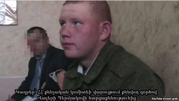 Valery Permyakov yargılama sırasında kısmen suçlu bulundu