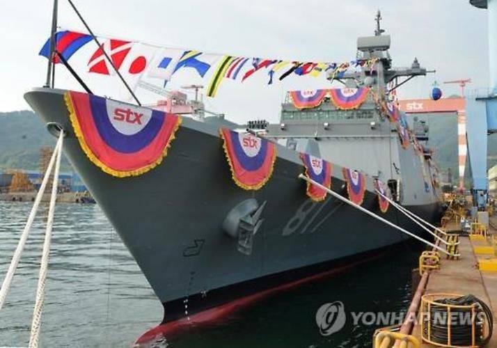 Başka bir Güney Koreli Fırkateyn fırlatıldı