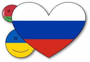 L'Ukraine faisait et fera partie de la Russie