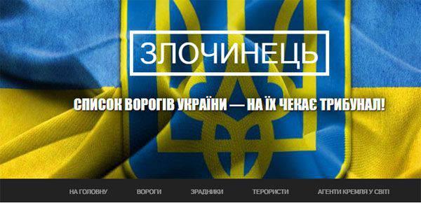 """Deliliğin eşiği: Ukrayna'da, PRC başkanı """"Kremlin'in ajanı"""" olarak adlandırıldı."""