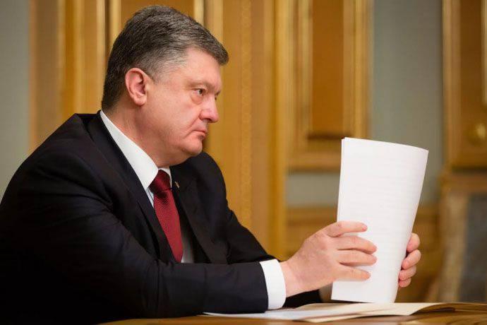 Porochenko a de nouveau appelé l'Europe à apporter son aide financière