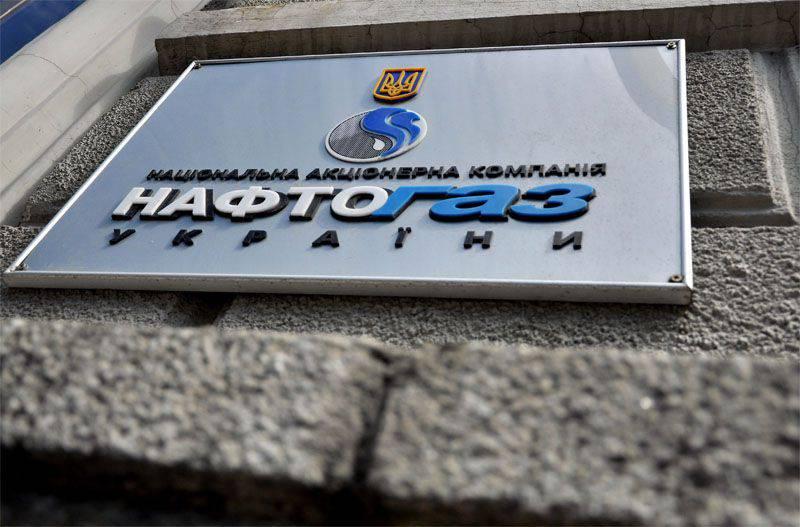 Gazprom NAK Naftogaz Ukrainy aleyhine neredeyse 30 milyar dolarlık dava açtı